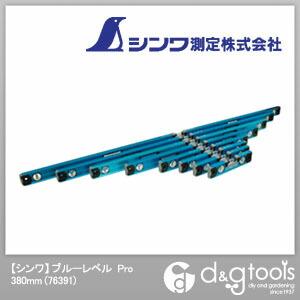 ブルーレベル Pro 水平器 380mm (76391)