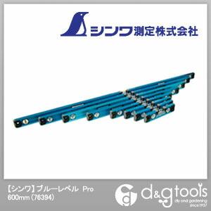 ブルーレベル Pro 水平器  600mm 76394