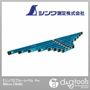 ブルーレベル Pro 水平器  900mm 76395