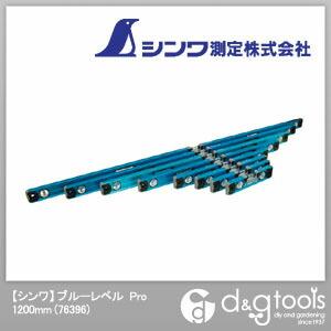 ブルーレベル Pro 水平器 1200mm (76396)