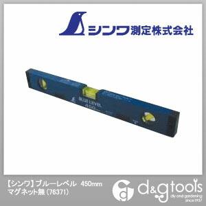 ブルーレベルマグネット無 水平器  450mm 76371