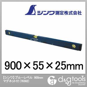 シンワブルーレベル900mmMg付  900mm 76382
