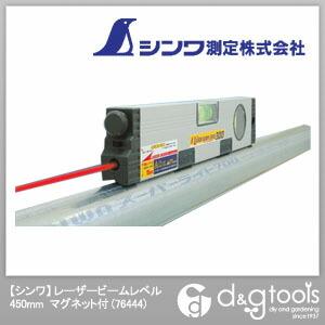 レーザービームレベル マグネット付 450mm (76444)