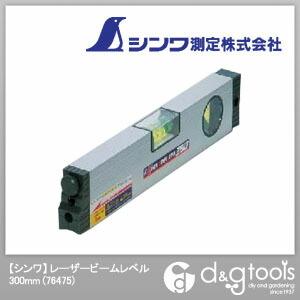 レーザービームレベル 300mm (76475)