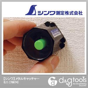 メタルキャッチャー ミニ   78674