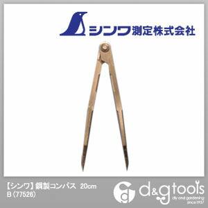 鋼製コンパス B  20cm 77526
