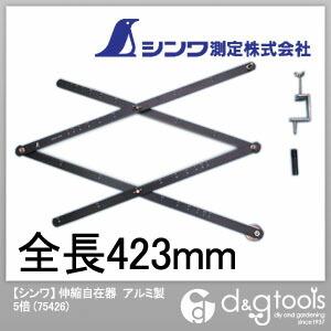 シンワ測定 伸縮自在器 アルミ製 5倍 (75426) 曲尺 曲尺・直尺・定規