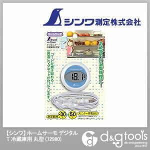 ホームサーモ デジタル T 冷蔵庫用 丸型 (72980)