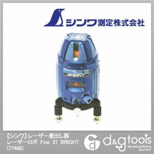 【送料無料】シンワ測定 レーザー墨出し器レーザーロボFine31BRIGHT   77466  レーザー墨出器レーザー墨出器・距離計