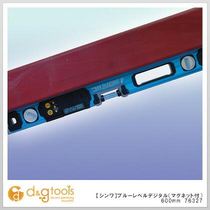 ブルーレベルデジタル (マグネット付)  600mm 76327
