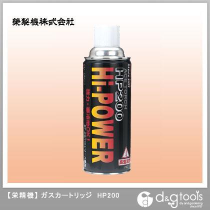 ガスカートリッジガスボンベ (HP200)
