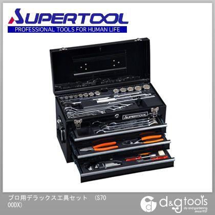 スーパープロ用デラックス工具セット(チェストタイプ)   S7000DX