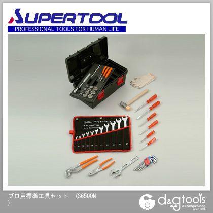 スーパープロ用標準工具セット   S6500N