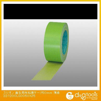 養生用布粘着テープ 薄緑 50mm×25m (No.3372)