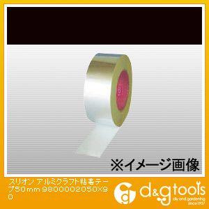 アルミクラフト粘着テープ  50mm×90m No.9800
