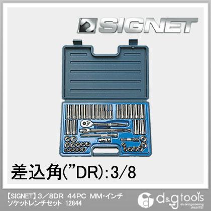 インチ ソケットレンチセット  3/8DR 12844 44 本組