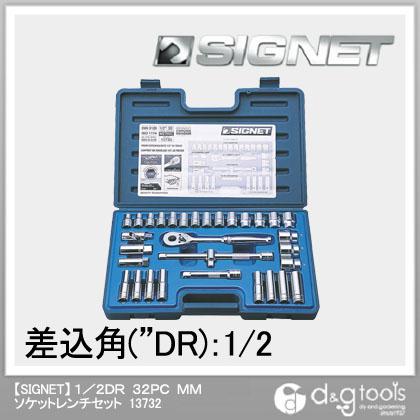 ソケットレンチセット  1/2DR 13732 32 本組