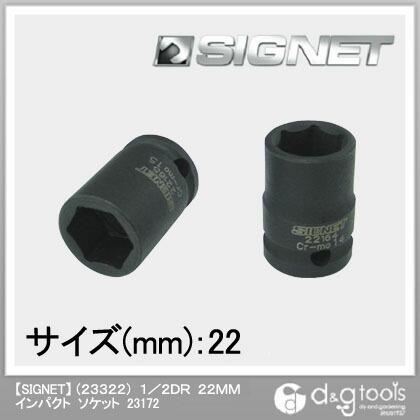 (23322)インパクト ソケット 1/2DR 22mm (23172)