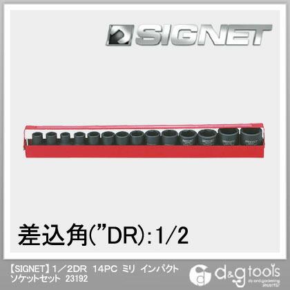 ミリインパクトソケットセット  1/2DR 23192 14 本組
