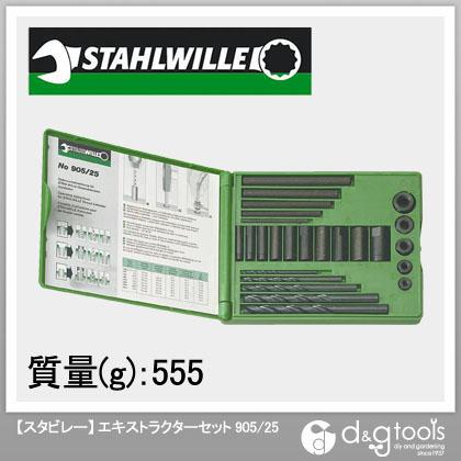 エキストラクターセット   905/25