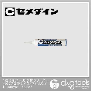 シリコンシーラント 8070プロ(防カビタイプ) ホワイト 330ml (SR-230)