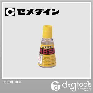 セメダイン ABS用接着剤  30ml CA-243