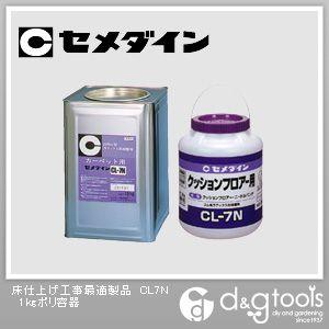 床仕上げ工事最適製品 ポリ容器 クッションフロアー用 1kg (CL-7N)