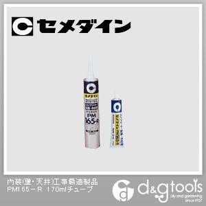 コンクリート・金属・木材用接着剤  170ml PM165-R