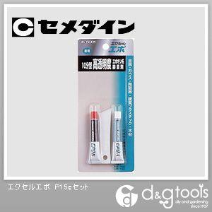 エクセルエポ セット 透明 P15g CEXE15