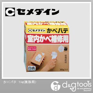 かべパテ(業務用)  1kg HC-158