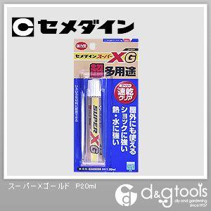 スーパーXG 超多用途  P20ml AX-014 1 本