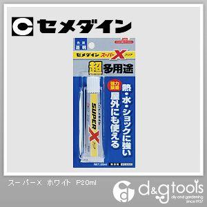 スーパーX 超多用途 ホワイト P20ml (AX-022)