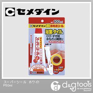スーパーシール 超多用途シール ホワイト P50ml (SX-017)