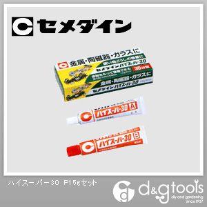セメダイン ハイスーパー30(A剤+B剤)  P15gセット CA-194