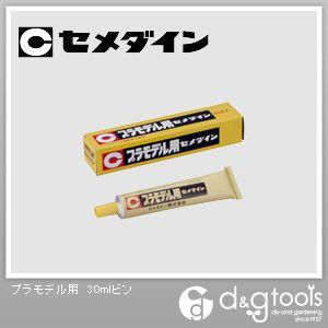 セメダイン プラモデル用 ビン(接着剤)  30ml CA-216