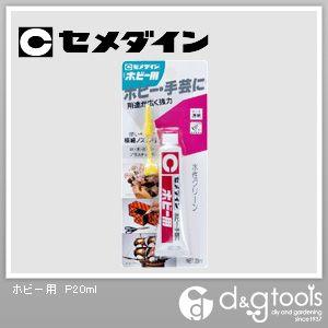 ホビー用(接着剤) P20ml (CA-221)
