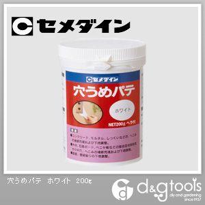 穴うめパテ ホワイト 200g (HJ-111)