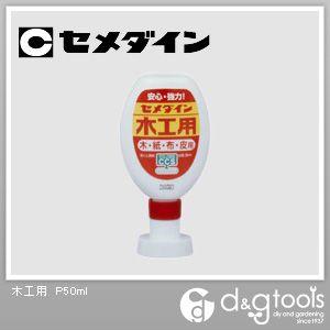 木工用(接着剤)  P50ml