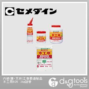 木工用605 詰替 3kg (AE-215)