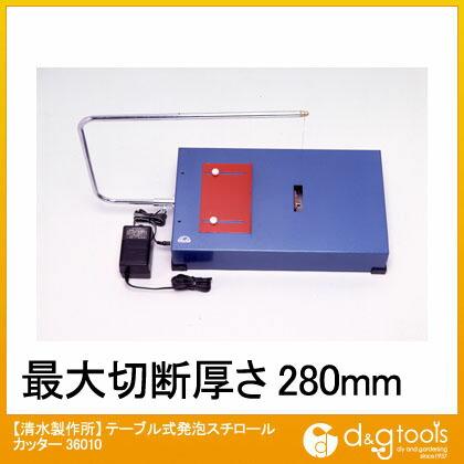 テーブル式発泡スチロールカッター   36010