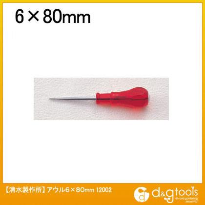 アウル 6×80mm (12002)
