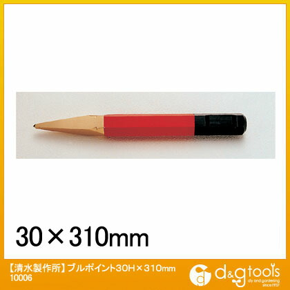 ブルポイント 30H×310mm (10006)