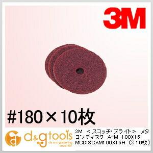 スコッチブライト メタコンディスク A-M #180 赤 100×16 (MCDISCAM100X16H) 10枚