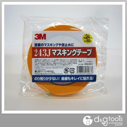 243J マスキングテープ 24ミリ×50M