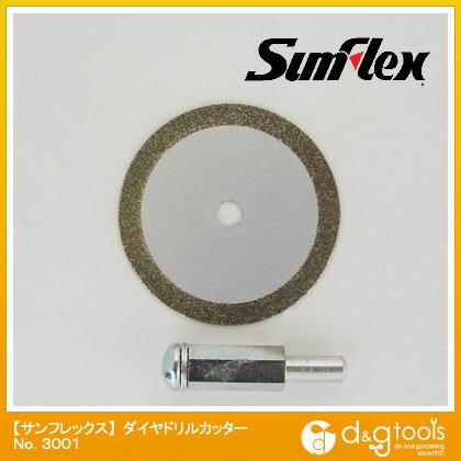 ダイヤドリルカッター(アーバー付)電気ドリル用ダイヤモンドカッター #180 50×1.0×6mm (No.3001)