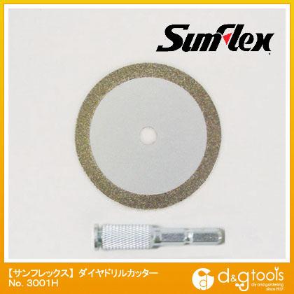 ダイヤドリルカッター 電気ドリル用ダイヤモンドカッター #180  50mm径×1.0mm厚X6.35六角軸  No.3001H
