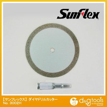 ダイヤドリルカッター 電気ドリル用ダイヤモンドカッター 75mm径×1.0mm厚X6.35六角軸 #180   No.3002H