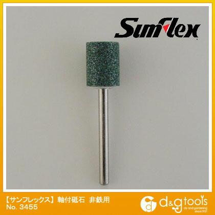 軸付砥石非鉄用GC材3mm軸   No.3455