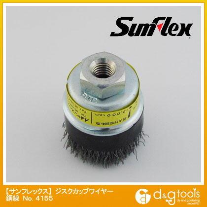 ジスクカップワイヤーブラシ 鋼線 50mm径×M10 ピッチ1.5 0.3mm (No.4155)