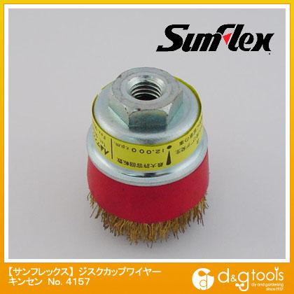 ジスクカップワイヤーブラシ キンセン 50mm径×M10 ピッチ1.5 0.25mm (No.4157)